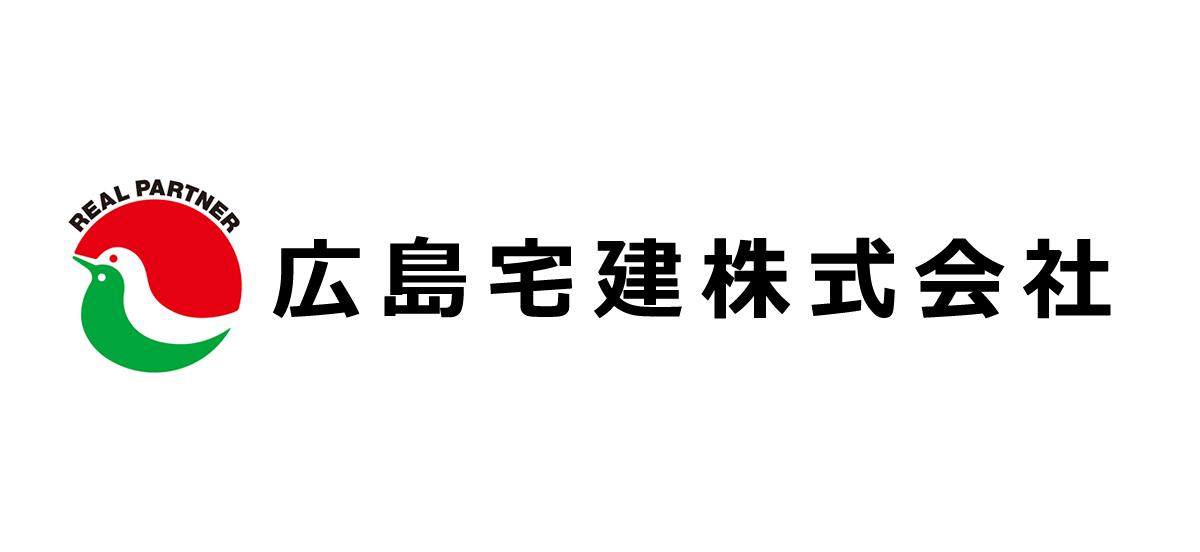 広島宅建株式会社